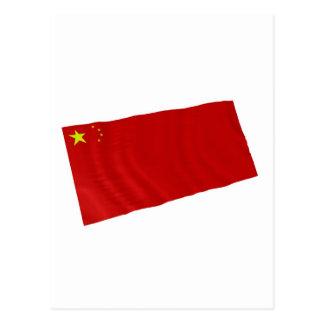 China Postal