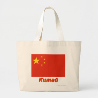 China (PRC) Flag with name in Russian Tote Bags