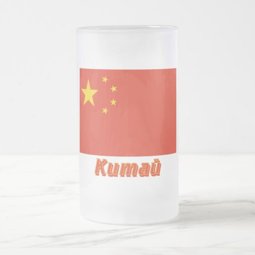 China (PRC) Flag with name in Russian Coffee Mug