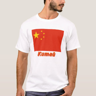 China (PRC) Flag with name in Russian T-Shirt