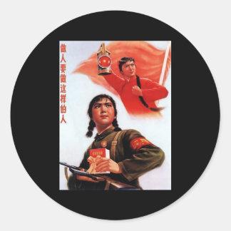 China Propaganda Classic Round Sticker