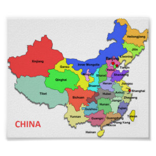 China Province Map Poster
