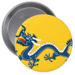 China Qing Dynasty   1889, China 4 Inch Round Button
