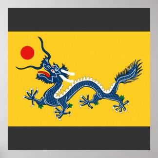 China Qing Dynasty   1889, China Poster