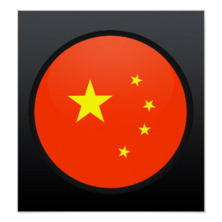 China quality Flag Circle Print