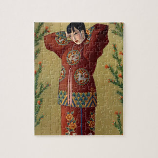 China Railway Chinese Woman Vintage Jigsaw Puzzle