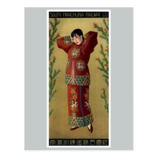 China Railway Chinese Woman Vintage Postcard