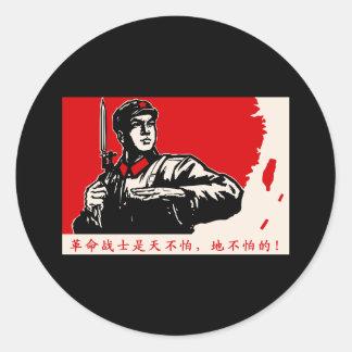 China Revolution Classic Round Sticker