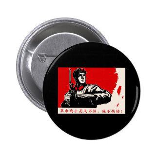 China Revolution Pinback Button