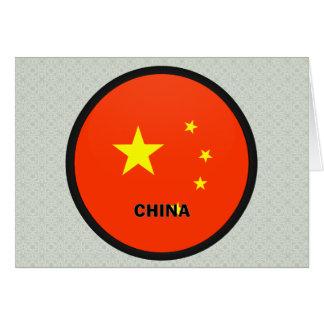 China Roundel quality Flag Greeting Card