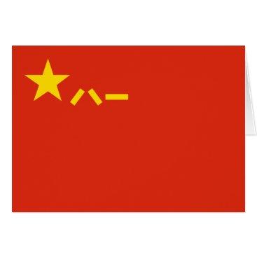 China's PLA Flag – Chinese Emblem 中国人民解放军军旗(八一军旗)