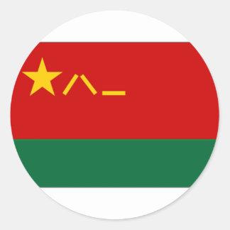 China SAR Military Garrison Flag Classic Round Sticker