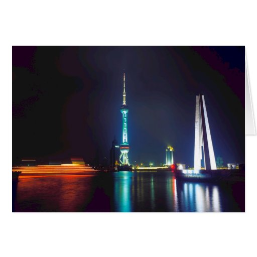 China Shanghai Oriental Pearl Tower Greeting Cards