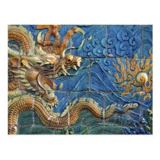 China, Shanxi, Datong, pared de nueve dragones Postal