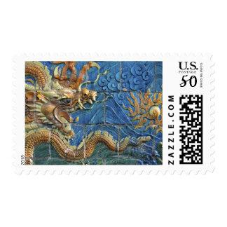 China, Shanxi, Datong, wall of nine dragons Postage