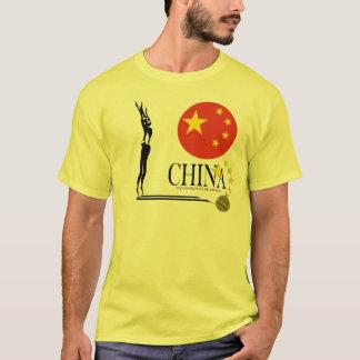 China sincronizó la camiseta del triunfo de la