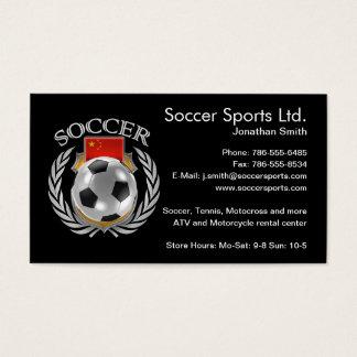 China Soccer 2016 Fan Gear Business Card