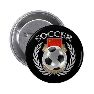 China Soccer 2016 Fan Gear Button