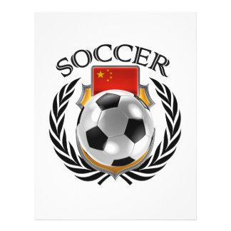 China Soccer 2016 Fan Gear Flyer