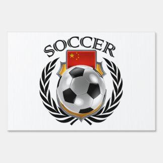 China Soccer 2016 Fan Gear Lawn Sign