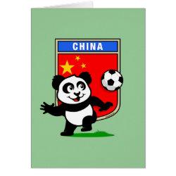 Greeting Card with China Football Panda design