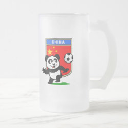 Frosted Glass Mug with China Football Panda design