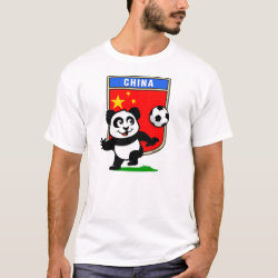 China Football Panda Men's Basic T-Shirt