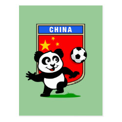 Postcard with China Football Panda design