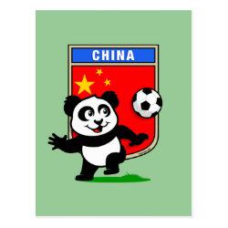 Postcard with China Football Panda design