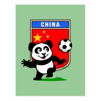 China Soccer Panda Postcard