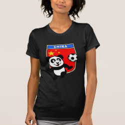 Women's American Apparel Fine Jersey Short Sleeve T-Shirt with China Football Panda design