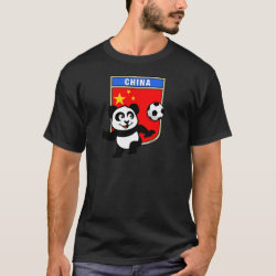 Men's Basic Dark T-Shirt with China Football Panda design