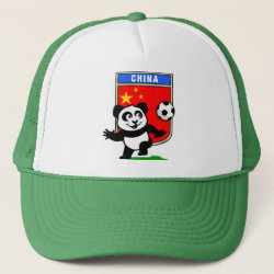 China Football Panda Trucker Hat