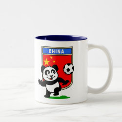 Two-Tone Mug with China Football Panda design