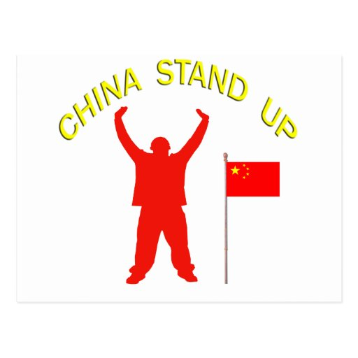 China Stand Up Post Cards