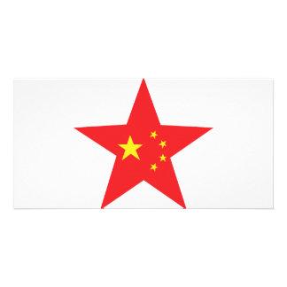 china star icon card