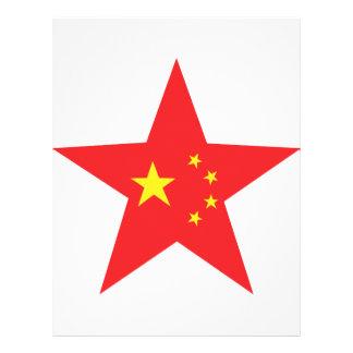 china star icon flyer
