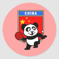 Round Sticker with Chinese Table Tennis Panda design