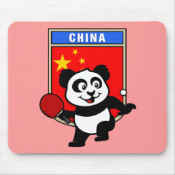 Mousepad with Chinese Table Tennis Panda design