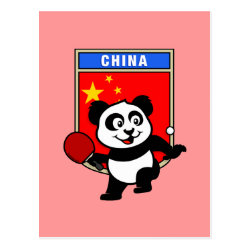 Postcard with Chinese Table Tennis Panda design