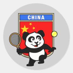 Round Sticker with China Tennis Panda design