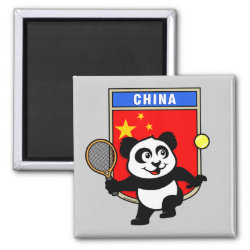 Square Magnet with China Tennis Panda design