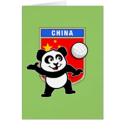 Note Card with Chinese Volleyball Panda design