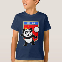 Kids' Hanes TAGLESS® T-Shirt with Chinese Volleyball Panda design