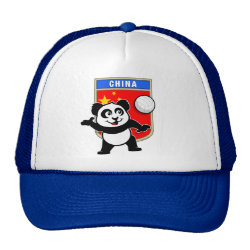 Trucker Hat with Chinese Volleyball Panda design