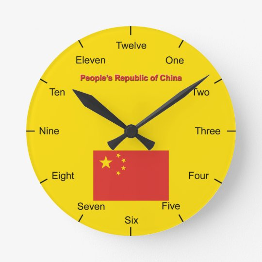 China Wall Clock