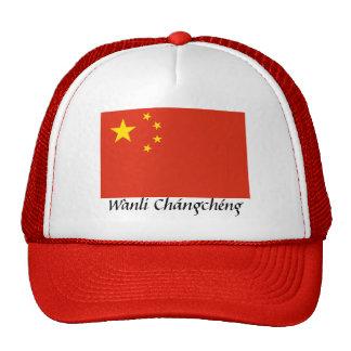 """China """"Wànlǐ Chángchéng """" Gorras"""