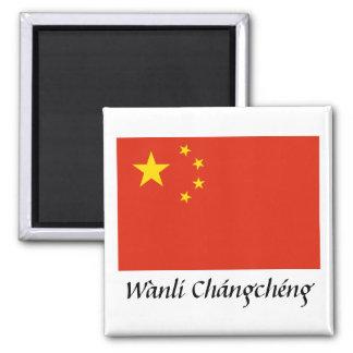 """China """"Wànli Chángchéng """" Imán De Frigorífico"""