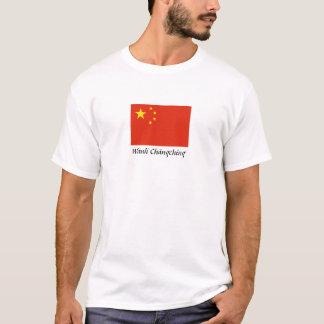 """China """"Wànlǐ Chángchéng """" Playera"""
