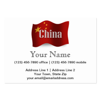 China Waving Flag Large Business Cards (Pack Of 100)
